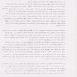 דפים 003