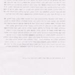 דפים 004