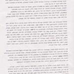 דפים 006