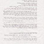 דפים 007