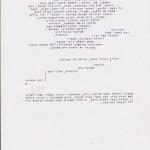 דפים 009