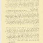 דפים 010