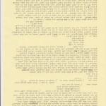 דפים 011
