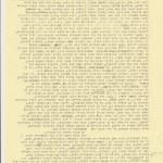 דפים 012